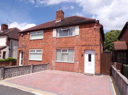 2 Bedrooms Semi Detached House for sale in Northfield Avenue, Birstall, Leicester, Leicestershire
