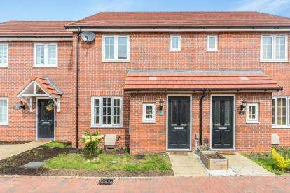 3 Bedrooms Terraced House for sale in Flintham, Shortstown, Bedford, Bedfordshire