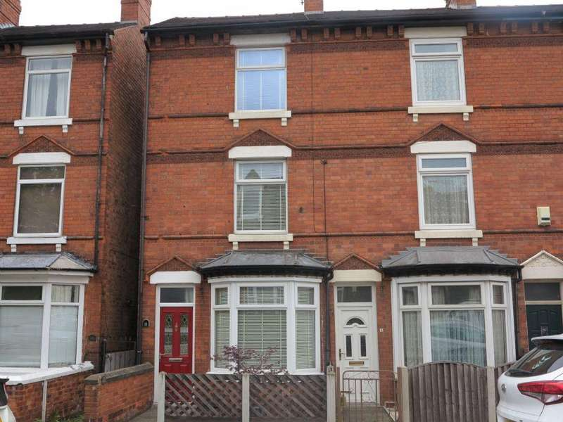 3 Bedrooms Town House for sale in Lord Haddon Road , Ilkeston , Derbyshire, DE7 8AU