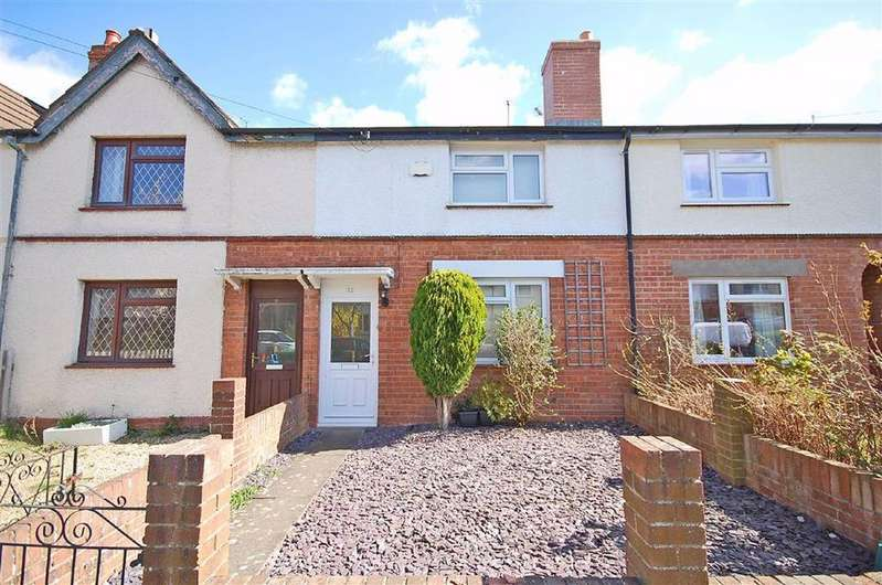 2 Bedrooms Terraced House for sale in Croft Gardens, Charlton Kings, Cheltenham, GL53