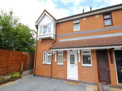 3 Bedrooms End Of Terrace House for sale in Hastings Close, Bedminster, Bristol, United Kingdom