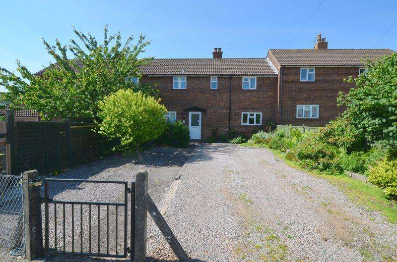 3 Bedrooms House for sale in Smithville Close, St Briavels