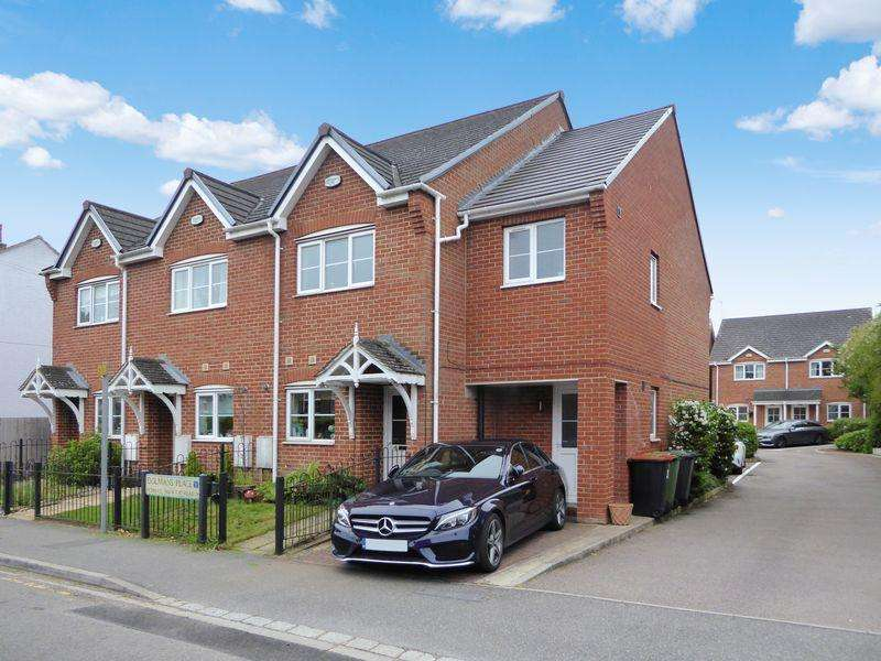 5 Bedrooms Town House for sale in Dolmans Place, Dunstable