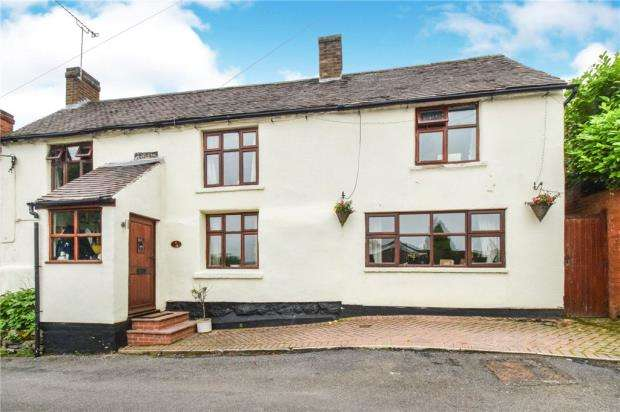 3 Bedrooms Semi Detached House for sale in Bottom Road, Griffydam, Coalville
