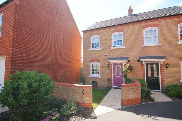 2 Bedrooms Semi Detached House for sale in Brocklehurst Road, Kempston, Bedford