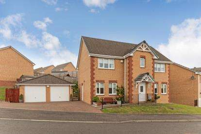 4 Bedrooms Detached House for sale in Strathcarron Drive, Paisley, Renfrewshire