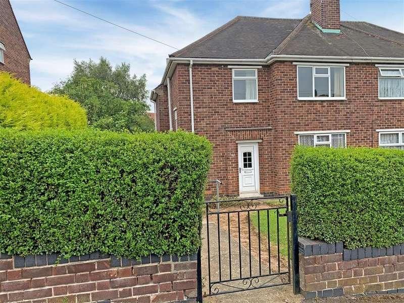 3 Bedrooms Semi Detached House for sale in Ernest Road, Carlton, Nottingham