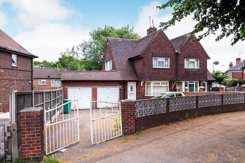 3 Bedrooms Semi Detached House for sale in Western Boulevard, Nottingham, NG8