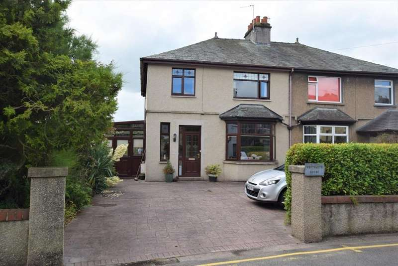 5 Bedrooms Semi Detached House for sale in Old Hall Road, Ulverston