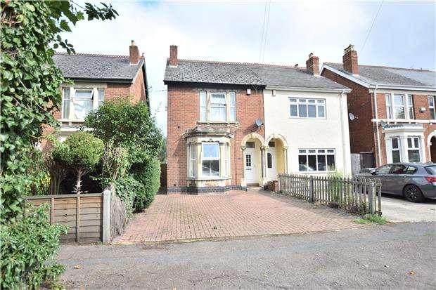 3 Bedrooms Semi Detached House for sale in Lansdown Road, GLOUCESTER, GL1 3JR