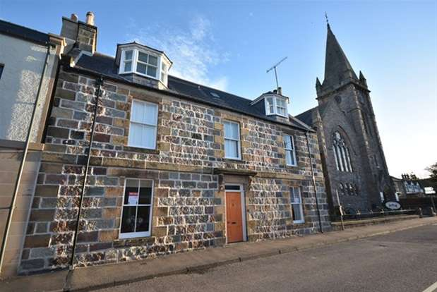 6 Bedrooms End Of Terrace House for sale in High Street, Fochabers