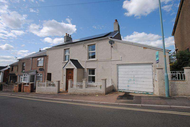 4 Bedrooms Terraced House for sale in Parragate Road, Cinderford