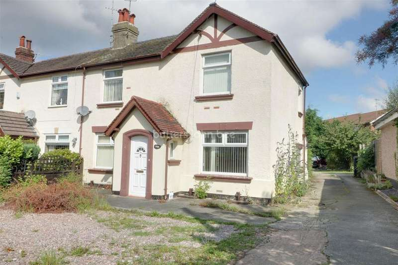 3 Bedrooms Semi Detached House for sale in Trentham Road, Blurton, Stoke on Trent