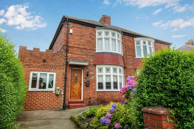 2 Bedrooms Semi Detached House for sale in Southend Terrace, Gateshead, Tyne And Wear, NE9 6QL