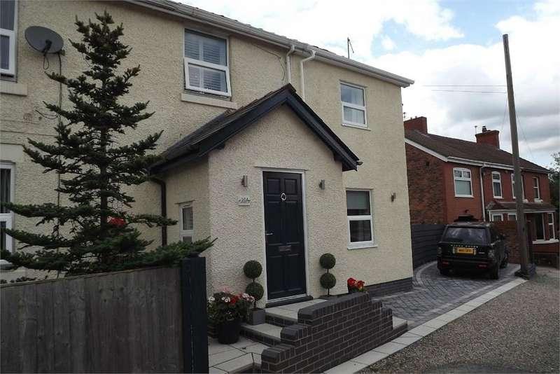 4 Bedrooms Semi Detached House for sale in Gorseywell Lane, Preston Brook, RUNCORN, Cheshire