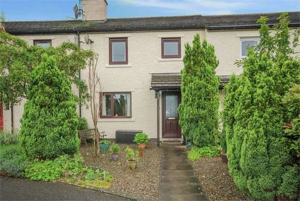 3 Bedrooms Terraced House for sale in Burney Beck Cottages, Great Asby, Appleby-in-Westmorland, Cumbria