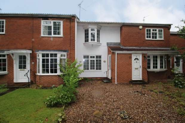 2 Bedrooms Terraced House for sale in Cropton Grove, Nottingham, Nottinghamshire, NG13 8RX