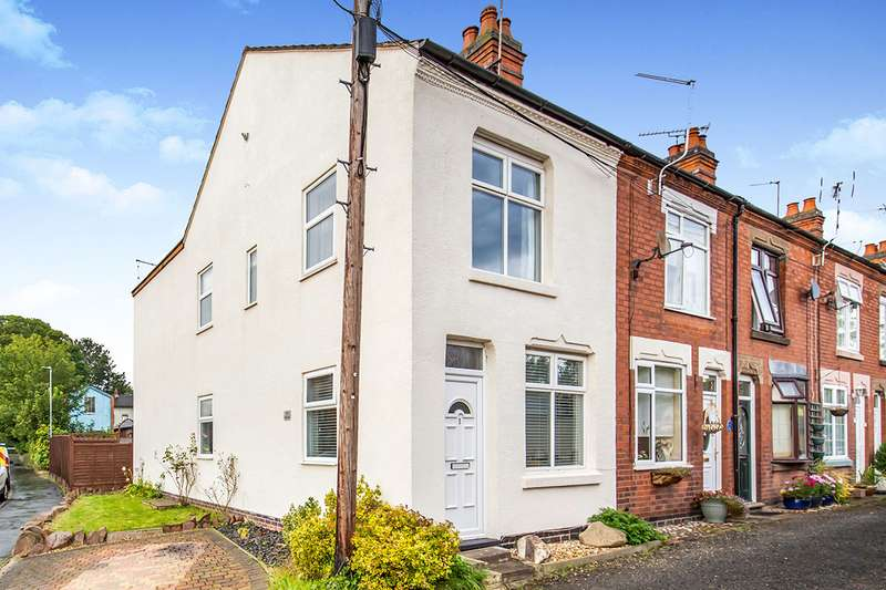 3 Bedrooms End Of Terrace House for sale in Britannia Road, Burbage, Hinckley, Leicestershire, LE10