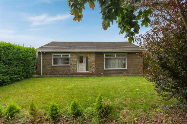 2 Bedrooms Detached Bungalow for sale in Farndale Gardens, Shildon, Durham