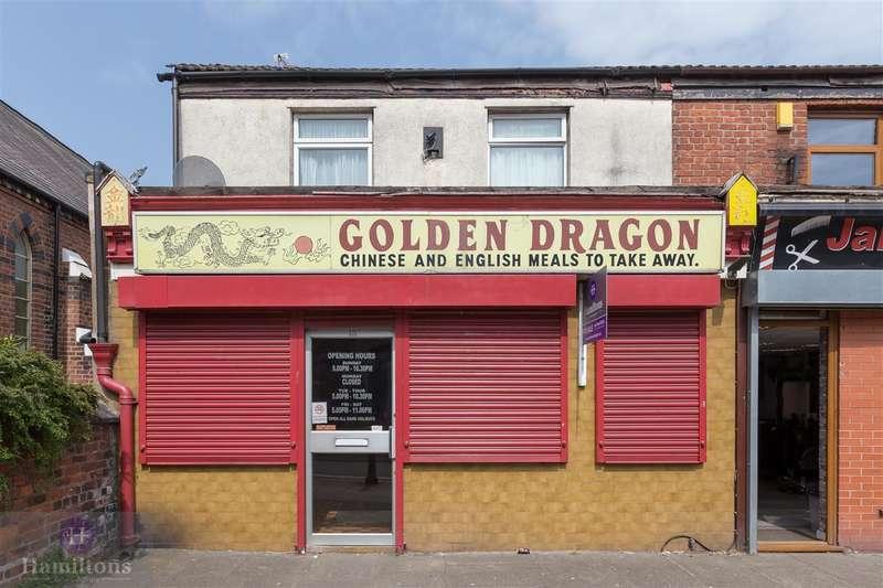 3 Bedrooms End Of Terrace House for sale in Heath Street, Golborne, Warrington. WA3 3BN