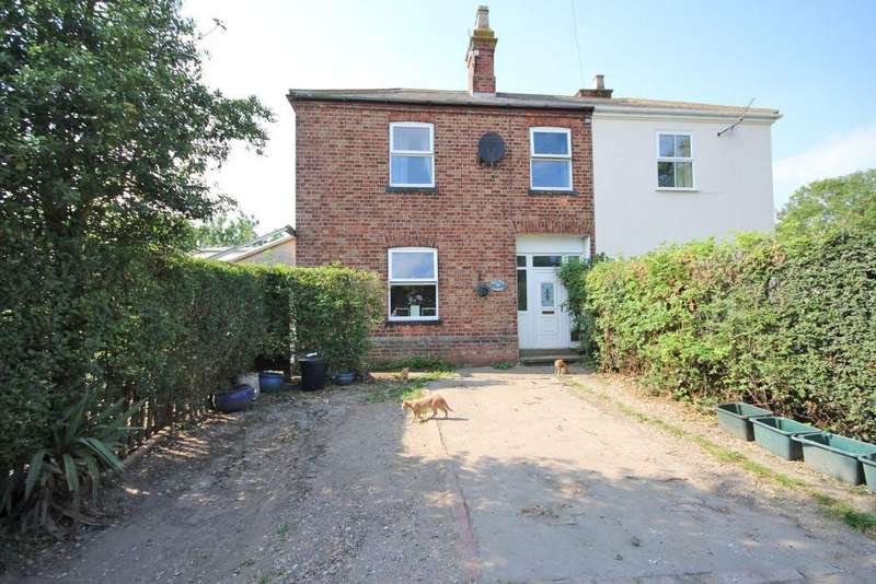 4 Bedrooms Semi Detached House for sale in PEAR TREE COTTAGE, TOWN STREET