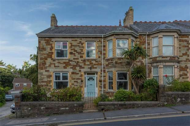 5 Bedrooms End Of Terrace House for sale in St Nicholas Street, Bodmin, Cornwall
