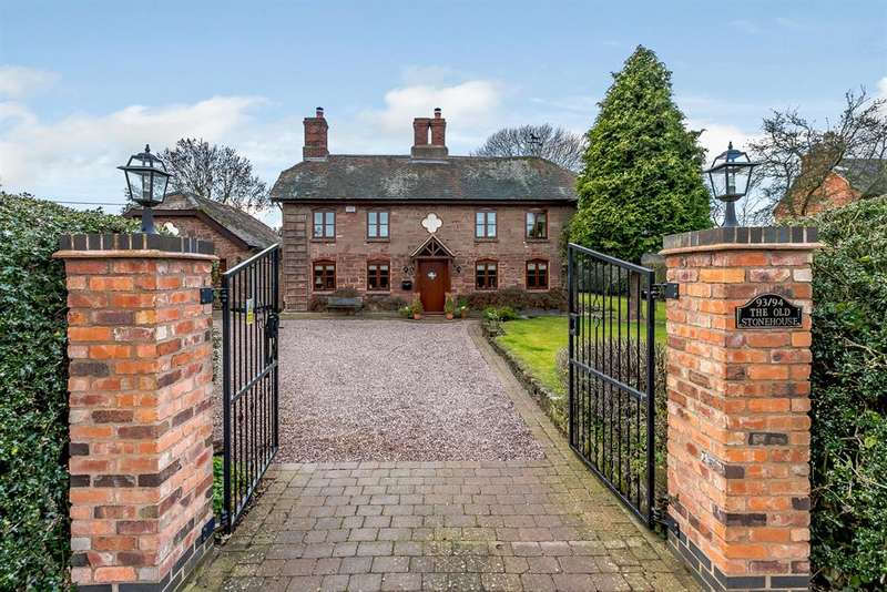 4 Bedrooms Detached House for sale in The Old Stonehouse, Main Road, Baxterley, Warwickshire, CV9 2LE