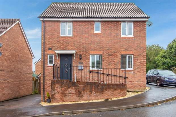 4 Bedrooms Detached House for sale in Marsh Court, Aberbargoed, Bargoed, Caerphilly