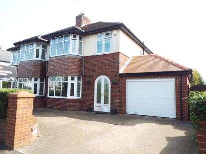 3 Bedrooms Semi Detached House for sale in Broadway, Fulwood, Preston, Lancashire, PR2