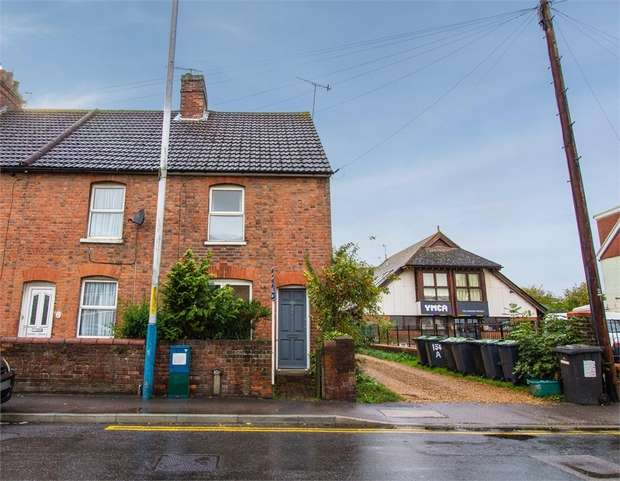 3 Bedrooms End Of Terrace House for sale in Shipbourne Road, Tonbridge, Kent