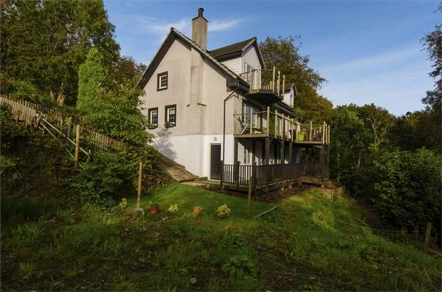5 Bedrooms Detached House for sale in Argyll Road, Kilcreggan, Helensburgh, Argyll and Bute