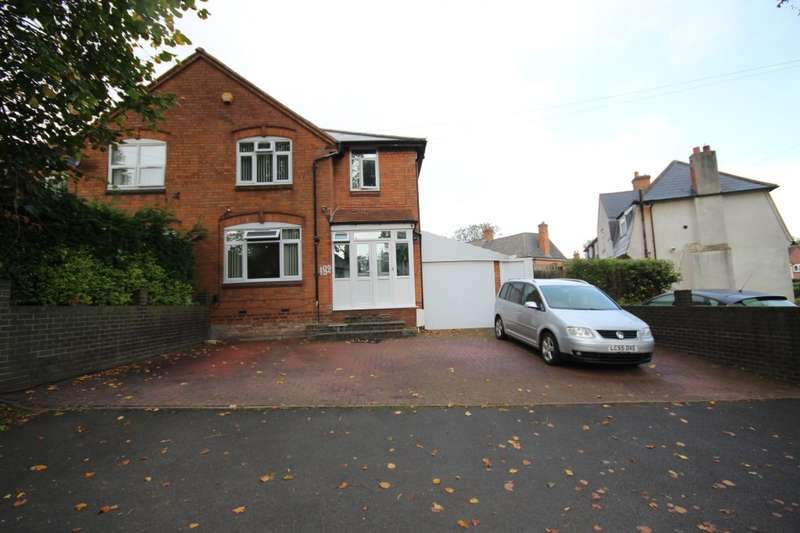 4 Bedrooms Semi Detached House for sale in Hales Lane, Smethwick, B67