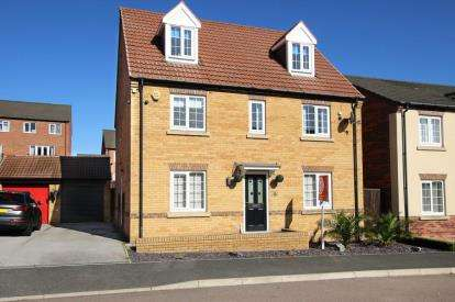 5 Bedrooms Detached House for sale in Gower Way, Rawmarsh, Rotherham, South Yorkshire