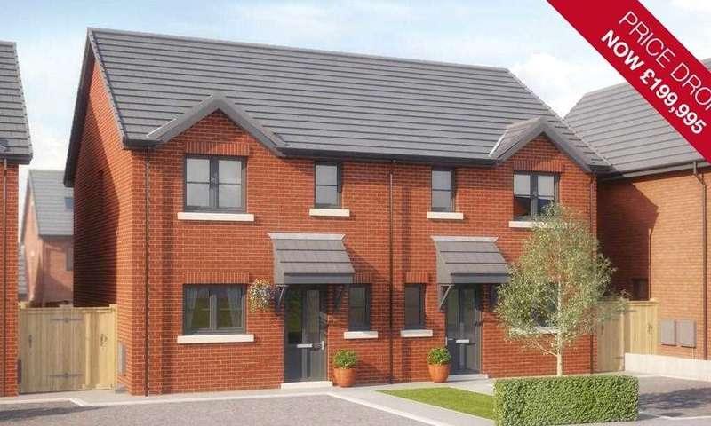 3 Bedrooms Semi Detached House for sale in The Oakley, Oaktree Grange, Leyland