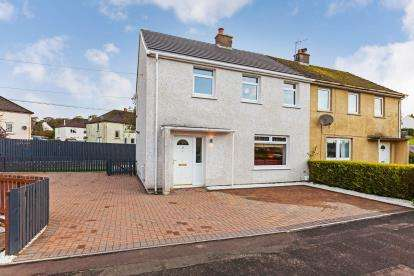3 Bedrooms Semi Detached House for sale in Southview Crescent, Bridge Of Weir