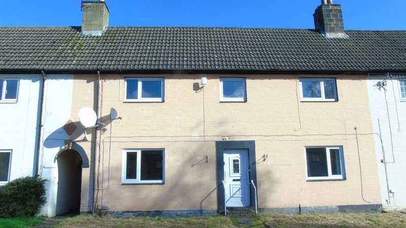 3 Bedrooms Property for sale in South Green, Byrness Village, Newcastle upon Tyne, Northumberland, NE19 1TT