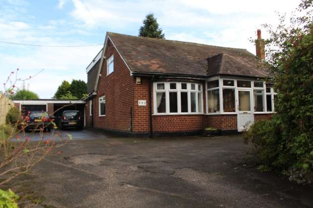 5 Bedrooms Detached House for sale in Crewe Road, Sandbach, Cheshire, CW11 4RP