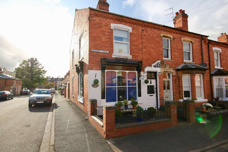 2 Bedrooms End Of Terrace House for sale in Ashcroft Road, Worcester, WR1