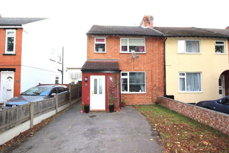 3 Bedrooms End Of Terrace House for sale in Bristol Drive, Lincoln, LN6