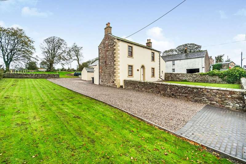 5 Bedrooms Detached House for sale in Bothel,, Wigton,, Cumbria, CA7