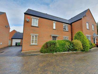 4 Bedrooms Semi Detached House for sale in Voyager Close, Stoke Gifford, Bristol, Gloucestershire