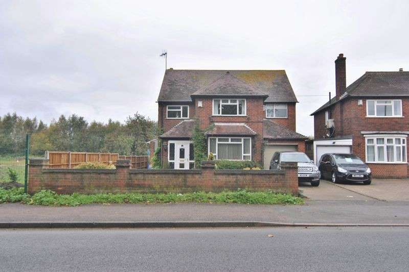 5 Bedrooms Detached House for sale in St. Oswalds Road, Gloucester