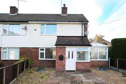 2 Bedrooms Semi Detached House for sale in Bowman Drive, Sheffield, South Yorkshire