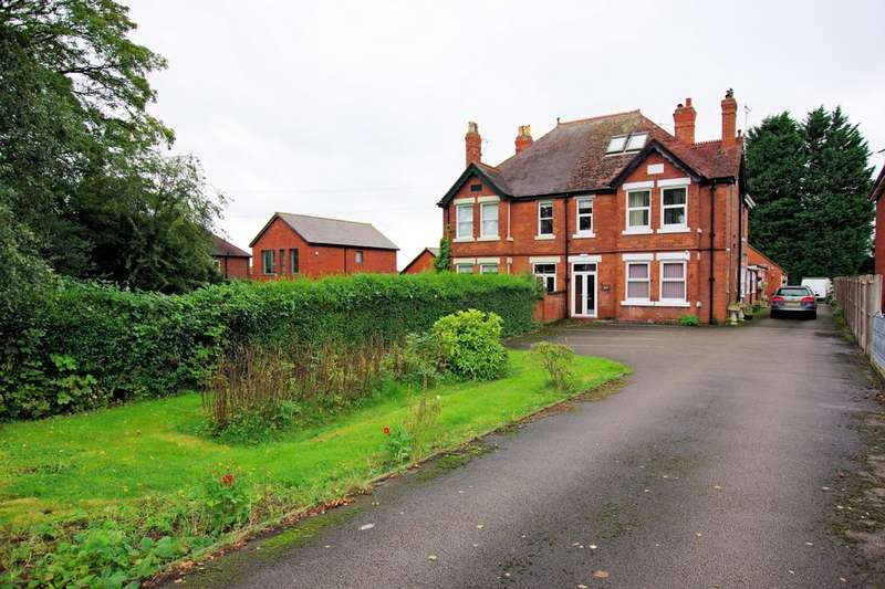 8 Bedrooms Semi Detached House for sale in Stone Road, Stafford