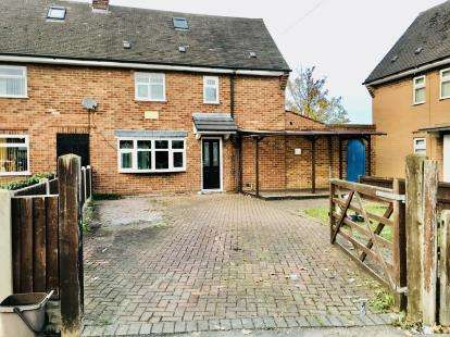 2 Bedrooms Terraced House for sale in Stamford Road, Blacon, Chester, Cheshire, CH1