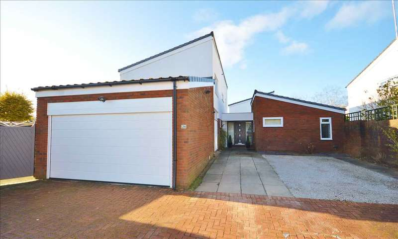 5 Bedrooms Detached House for sale in The Farthings, Astley Village, Chorley
