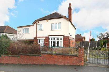 5 Bedrooms Detached House for sale in Park View Road, Chapeltown, Sheffield, South Yorkshire