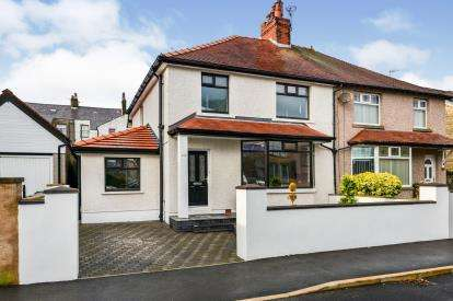 4 Bedrooms Semi Detached House for sale in Norton Road, Heysham, Morecambe, Lancashire, LA3
