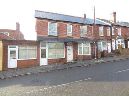 3 Bedrooms Terraced House for sale in Gorsty Hill Road, Rowley Regis, Sandwell, West Midlands
