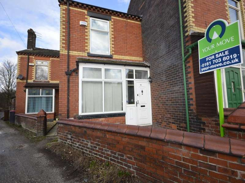 2 Bedrooms End Of Terrace House for sale in Bridgewater Road, Worsley, Manchester, Greater Manchester, M28
